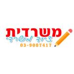 Misradit Logo